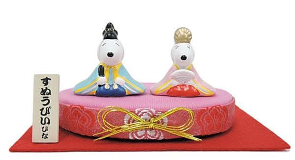 スヌーピー&ベル陶器ひな人形